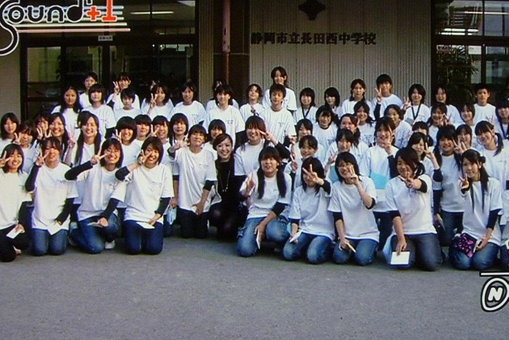 SOUND+1「長田西中学吹奏楽部+...